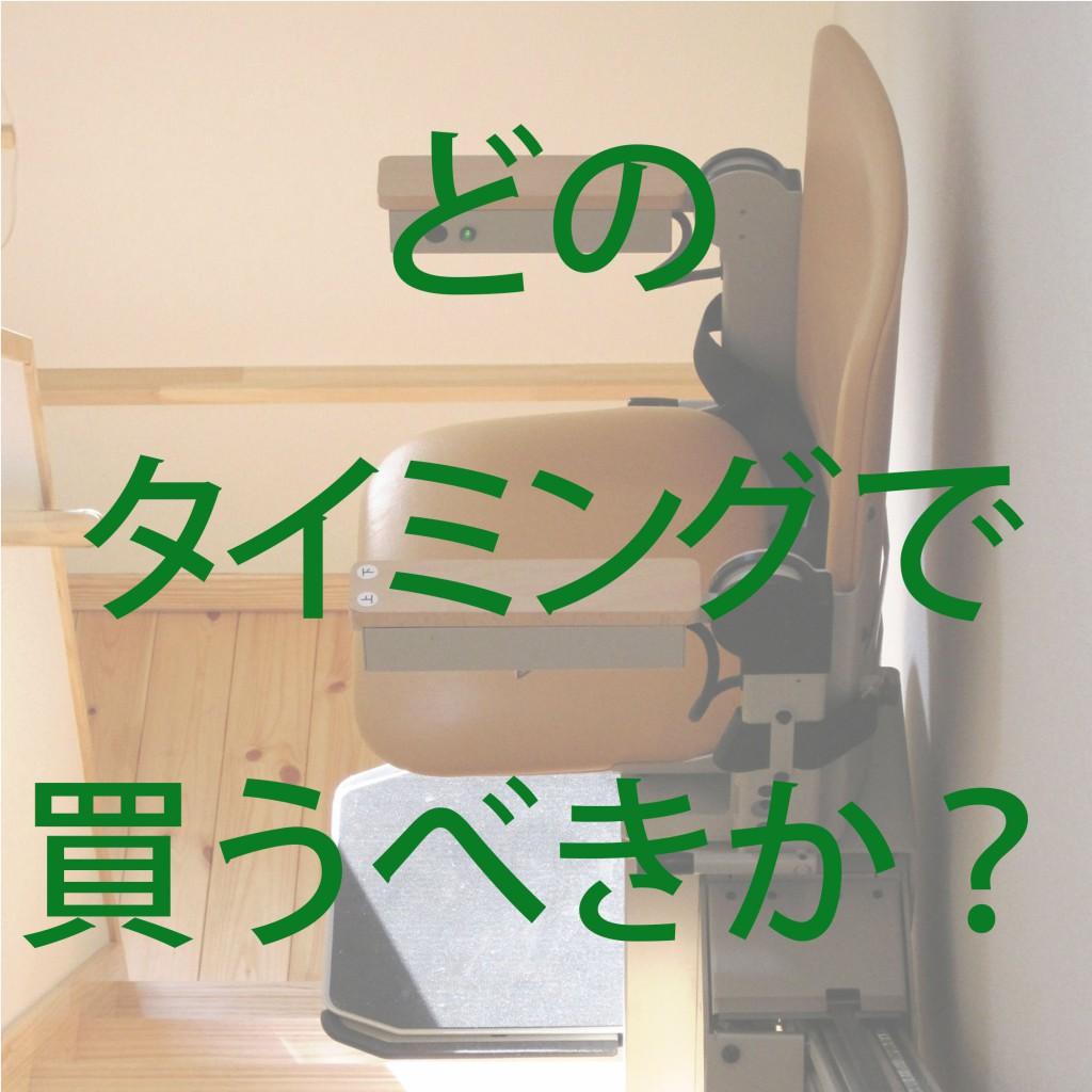 標準サイズ_ブログ9